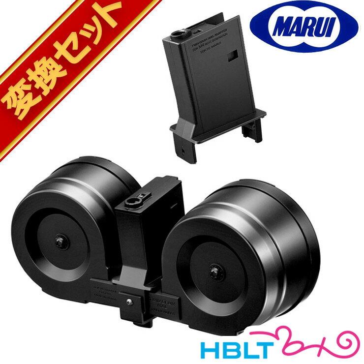 【東京マルイ(TOKYO MARUI)】ツインドラムマガジン(1200連)+M4/HK416/SCAR−Lシリーズ(次世代)用変換アダプターセット/Twin Drum
