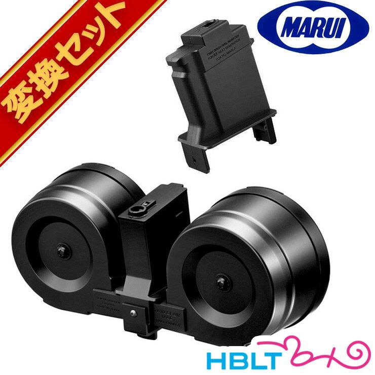 【東京マルイ(TOKYO MARUI)】ツインドラムマガジン(1200連)+AK シリーズ(次世代)用変換アダプターセット/Twin Drum