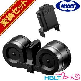 東京マルイ ツインドラムマガジン(1200連)+AK シリーズ(次世代) 用 変換アダプターセット /Twin Drum サバゲー
