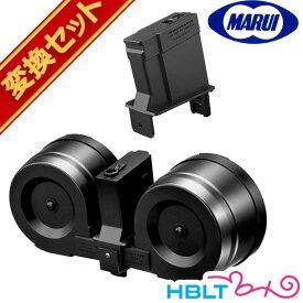 東京マルイ ツインドラムマガジン(1200連)+AK47 シリーズ(スタンダード/ハイサイクル ) 用 変換アダプターセット /Twin Drum サバゲー