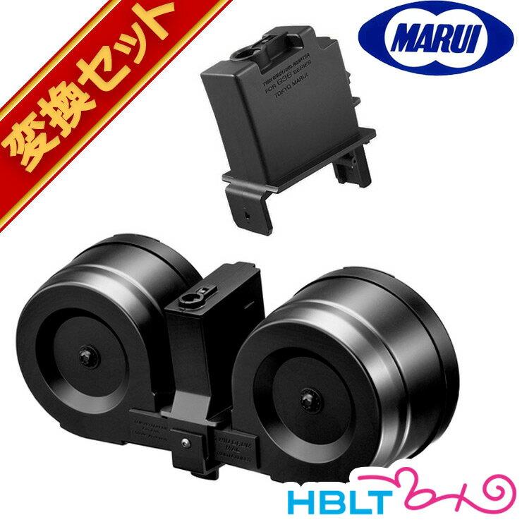 【東京マルイ(TOKYO MARUI)】ツインドラムマガジン(1200連)+G36 シリーズ(次世代/スタンダード ) 用変換アダプターセット/Twin Drum