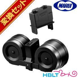 東京マルイ ツインドラムマガジン(1200連)+G3 シリーズ(スタンダード/ハイサイクル ) 用 変換アダプターセット /Twin Drum サバゲー