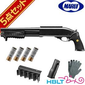 東京マルイ ガス ショットガン M870 ブリーチャー 5点 フルセット /ガス エアガン (本体+予備ガスタンク+シェルマガジン4本+シェルホルダー+オリジナル軍手) レミントン 散弾銃 スターター サバゲー 銃