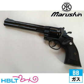 マルシン S&W M29 Classic Xカート仕様 ABS ディープブラック 8_3/8 imch ガスガン リボルバー 本体 6mm /ガス エアガン SW Nフレーム サバゲー 銃