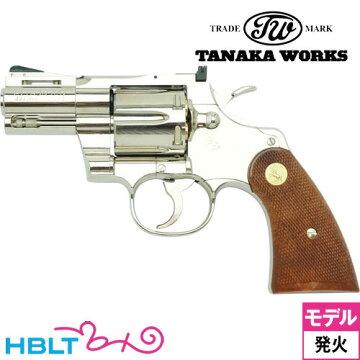【タナカワークス(Tanaka)】ColtPythonR−modelニッケル/シルバー2.5inch(発火式モデルガン/完成/リボルバー)/田中ワークス/コルト/パイソン/357/Magnum/マグナム