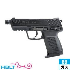 VFC UMAREX HK45 Compact Tactical Asia STD Black ガスブローバック ピストル /ガス エアガン HK H&K ハンドガン SA3-HK45C-BK01 サバゲー 銃