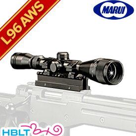 東京マルイ L96 AWS対応 プロスコープズームセット /サバゲー