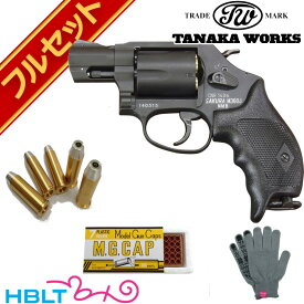 フルセット タナカワークス S&W M360J SAKURA HW Black(発火式 モデルガン/完成品+スペアカート+火薬キャップ100cap+オリジナル軍手) /SW Jフレーム 357 Magnum リボルバー