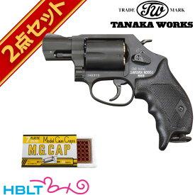 キャップセット タナカワークス S&W M360J SAKURA HW Black(発火式 モデルガン/完成品+火薬キャップ100cap) /SW Jフレーム 357 Magnum リボルバー 銃