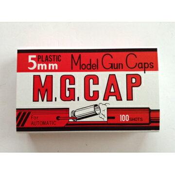 【2個セット】火薬5mm赤(100cap×2個)/キャップ火薬発火式カートリッジ用