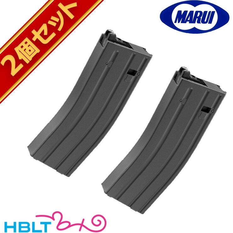 【2個セット】ガスブローバックマシンガン用マガジン M4A1 MWS 用(35発 Black)/コルト/Cerakore/セラコート