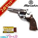【キャップセット】S&W M686 ABS シルバー 4インチ(発火式モデルガン/完成品+火薬キャップ100cap)/SW/Smith & Wesson/Lフレ...