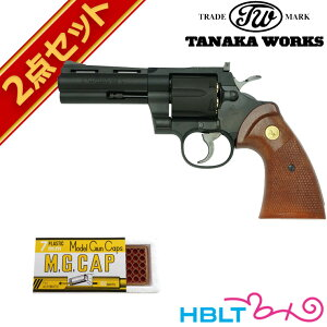 キャップセット Colt Python R-model HW Black 4インチ ( コルトパイソン 発火式 モデルガン+火薬キャップ100cap) /コルト パイソン 357 マグナム リボルバー 銃