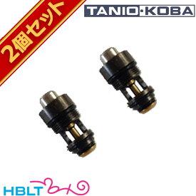 タニオコバ ブラックバルブ 東京マルイ ハイキャパ コルト ガバメント M1911A1 etc 用 2個セット /Tanio-Koba GM 45オート タニコバ Hi-Capa カスタムパーツ