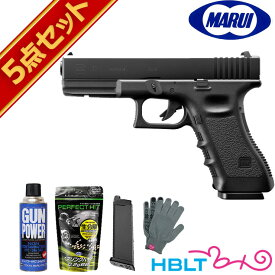 フルセット 東京マルイ グロック17 3rd gen. ガスブローバック ハンドガン /ガス エアガン Glock17 G17 サバゲー 銃