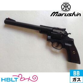 マルシン Sturm Ruger スーパーレッドホーク Maxi8 リアルXカート仕様 HW ブラック 9.5インチ ガスガン リボルバー 本体 8mm /ガス エアガン スタームルガー サバゲー 銃