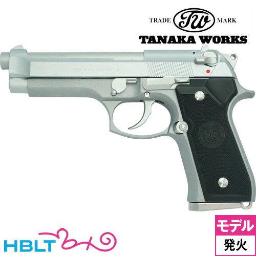 タナカワークス Model 92F INOX Evolution Cerakote Finish シルバー 発火式 モデルガン 完成タナカ tanaka Beretta ベレッタ