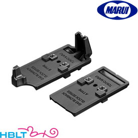 東京マルイ マイクロプロサイト マウント ガスブローバック グロック 用 /GBB Glock サバゲー