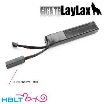 【ライラクス(LayLax)】EVO リポバッテリー KRISS VECTOR クリスベクター M4 系ストックパイプinタイプ 等 7.4V 1200mAh/LiPo/Giga Tec/ギガテック