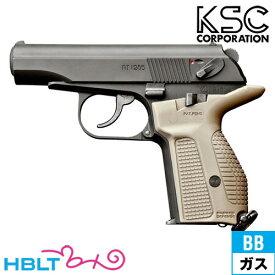 KSC マカロフ PMG システム7 HW TANカラーグリップ ガスブローバック 本体 /ガス エアガン サバゲー 銃