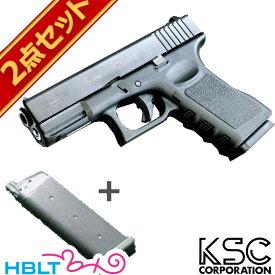 KSC グロック19 スライド HW Black マガジンセット(ガスブローバック本体+純正マガジン) /ガス エアガン Glock19 G19 サバゲー 銃