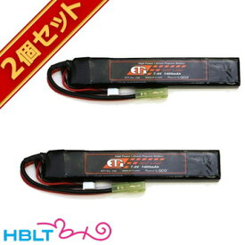 ET1 リポバッテリー 7.4v 1400 mAh レッドライン スティック ストック 2個セット /リポ Li-Po バッテリー ET-1 ストックイン スティック AKタイプ サバゲー