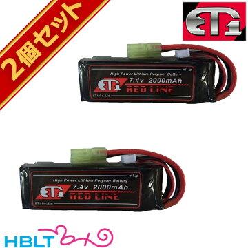 ET1LiPoバッテリーR7.4v2000mAhレッドライン(ミニS)2個セット/リポ/LI-PO/Battery/充電式/電池/セット