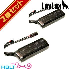 LayLax PSE LiPo バッテリー R ミニS(7.4v 2050mAh) 2個セット /ライラクス サバゲー/ハロウィン/コスプレ/仮装/衣装