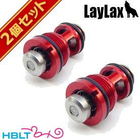 LayLax 東京マルイ P226 Rail XDM 共用 ハイバレットバルブ NEO 2個セット /ライラクス/ハロウィン/コスプレ/仮装/衣装