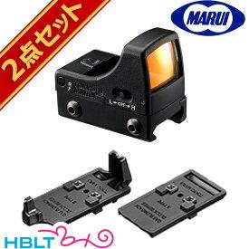 東京マルイ ドットサイト マイクロプロサイト ガスブローバック グロック 用 マウントセット /GBB Glock ダットサイト サバゲー