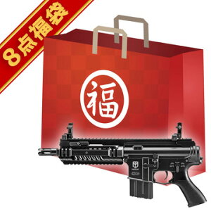 2020 福袋 ハイサイクル電動ガン セット! M4 PATRIOT HC 東京マルイ /電動 エアガン パトリオット フルセット サバゲー 銃