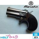 【マルシン工業(Marushin)】デリンジャー ABS シルバー カート式(ガスガン本体 6mm)/MKK/Derringer
