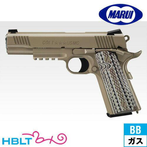 東京マルイ M45A1 CQB PISTOL ガスブローバック ハンドガンエアガン サバゲー 銃 No.84 コルト