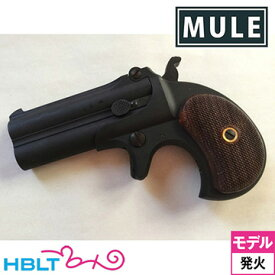 CAW MULE レミントン ダブルデリンジャー 2−line address 発火式 モデルガン 完成 /銃 銃