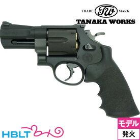 タナカワークス S&W M29 パフォーマンスセンター フラットサイド HW Ver.2 3インチ 発火式 モデルガン 完成 リボルバー /SW Nフレーム PC Perfomance Center パフォーマンス センター Flatside 44 Magnum マグナム 銃