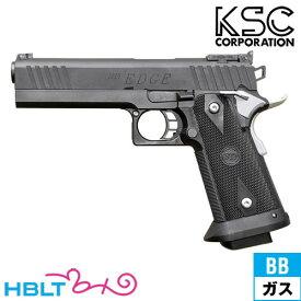 KSC STI 5.1 エッジ システム7 HW ブラック ガスブローバック 本体 /ガス エアガン EDGE サバゲー 銃