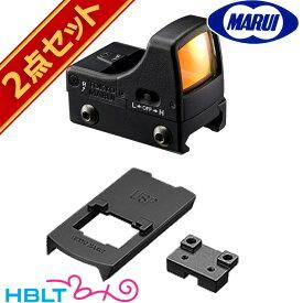 東京マルイ ドットサイト マイクロプロサイト ガスブローバック フルサイズ USP 用 マウントセット /GBB ダットサイト HK H&K サバゲー