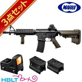 東京マルイ Colt M4 CQB−R FDE ドットサイト セット ( 次世代電動ガン + マイクロプロサイト + マウント) /電動 エアガン コルト ダットサイト フルセット サバゲー 銃