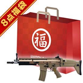 2021 福袋 次世代電動ガン セット! SCAR-L CQC FDE 東京マルイ /電動 エアガン FN スカー フルセット サバゲー 銃
