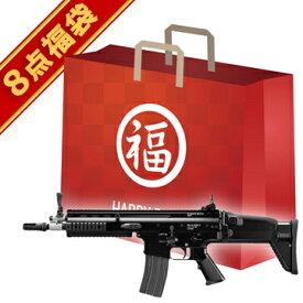 2021 福袋 次世代電動ガン セット! SCAR-L CQC Black 東京マルイ /電動 エアガン FN スカー フルセット サバゲー 銃