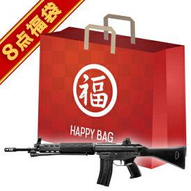 2021 福袋 スタンダード電動ガン セット! 89式小銃 固定ストックタイプ 東京マルイ /電動 エアガン 八九式 自衛隊 陸自 日本 フルセット サバゲー 銃