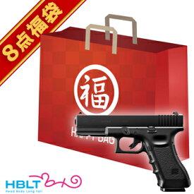 2019 福袋 ガスハンドガン セット! グロック17 (3rd gen.) 東京マルイ /ガス エアガン Glock17 G17 ガスガン ガスブローバック フルセット サバゲー 銃