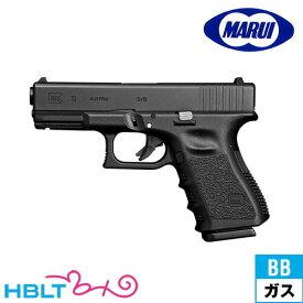 東京マルイ グロック19(3rd)|No.88(ガスブローバック/ピストル/本体) /ガス エアガン Glock G19 グロック 19 サード ジェネレーション TOKYO MARUI サバゲー 銃