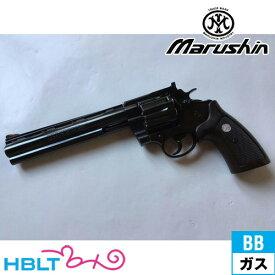 マルシン コルト アナコンダ リアルXカート仕様 ABS Wディープブラック 8インチ ガスガン リボルバー本体 6mm /ガス エアガン Colt Anaconda 44 Magnum マグナム サバゲー 銃