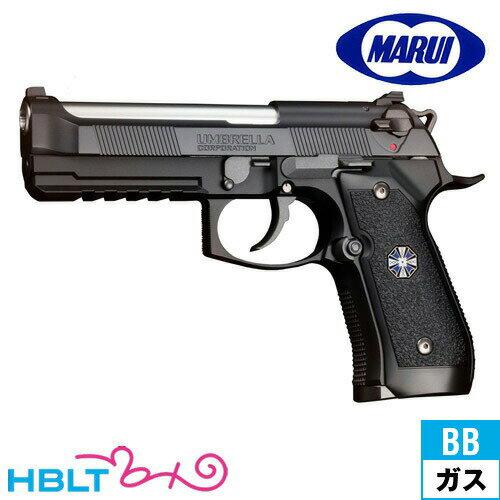 東京マルイ アルバート.W. モデル 01P ガスブローバックガン /ガス エアガン バイオハザード BIOHAZARD サバゲー 銃