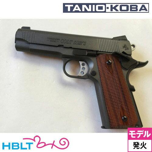 【Tanio-Koba(タニオコバ)】GM7.5/ XSE ショートモデル(発火式モデルガン・完成)/タニコバ/[GM/ガバメント/Government/45Auto系]