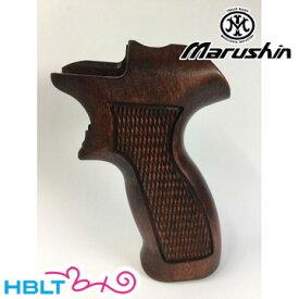 マルシン 木製グリップ ガスガン マテバ 用(チェッカー入り 最高級ブナ製) /MATEBA