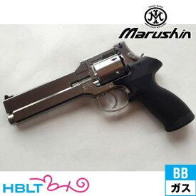 マルシン 本体 6mm ガス マテバ Xカート仕様 ABS Silver ブラックラバー塗装プラグリップ /ガス エアガン MATEBA サバゲー 銃