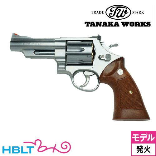 タナカワークス S&W M629 ステンレス ジュピターフィニッシュ Ver.2 4インチ 発火式 モデルガン 完成 リボルバータナカ tanaka SW Nフレーム Jupiter Finish