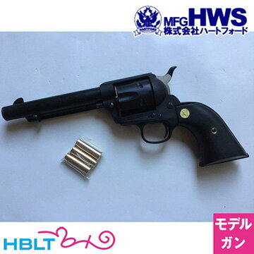 ハートフォード HWS Colt SAA .45 アーティラリー 練習用 ラバーモデルガンHartford ピースメーカー S.A.A ウエスタン Western 開拓時代 西部劇 Peace Maker シングル・アクション・アーミー